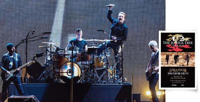 'The Joshua Tree Tour 2017' 플로리다에서 공연 중인 U2. [AP=뉴시스, 사진 제공 · MBC]
