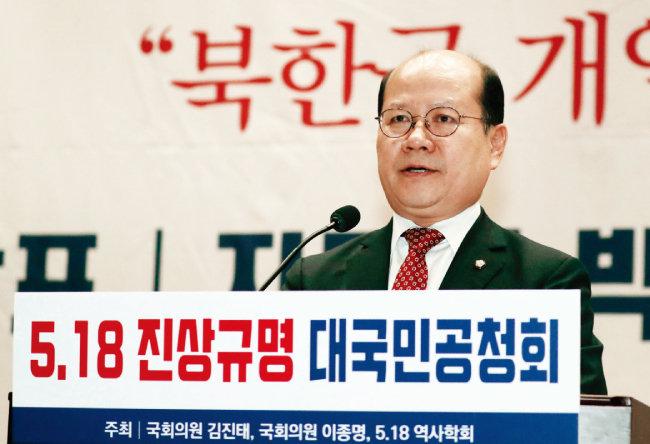 자유한국당 이종명 의원이 2월 5·18 진상규명 대국민공청회에서 5·18민주화운동에 대해 북한군이 개입한 폭동이었다는 걸 밝혀내야 한다고 주장했다. 이날 발언으로 자유한국당은 윤리위원회에서 이 의원 제명 결정을 내렸지만 아직 의원총회 추인이 이뤄지지 않고 있다. [뉴스1]