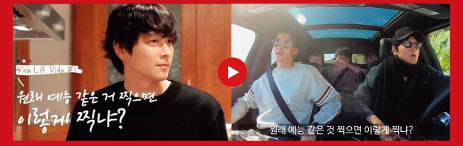 6월 초 배우 강동원이 유튜브 채널을 개설해 화제가 됐다. [강동원 유튜브]
