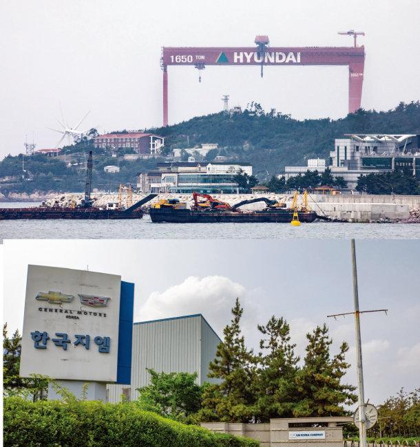 2017년 조업을 중단한 현대중공업 군산조선소(위)와 매각이 조만간 완료되는 한국GM 군산공장.