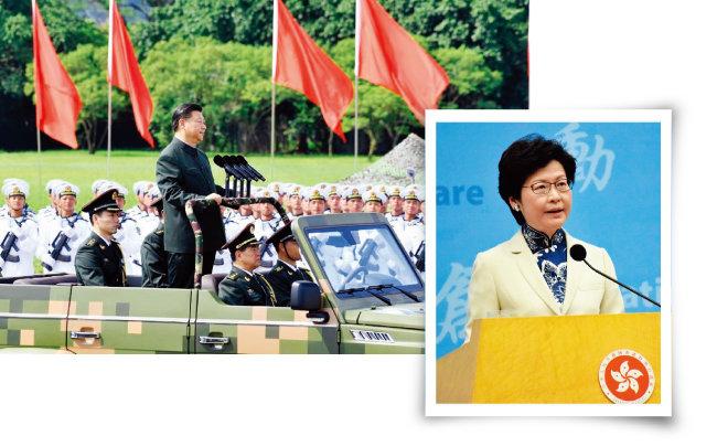 시진핑 중국 국가주석이 홍콩 주권 반환 20주년 행사에서 인민해방군을 사열하고 있다(왼쪽). 캐리 람 홍콩 행정장관. [홍콩행정특별구]