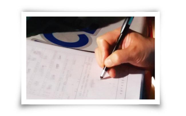 강씨가 '주취운전자 정황진술보고서'에 서명하고 있다. [김우정 기자]