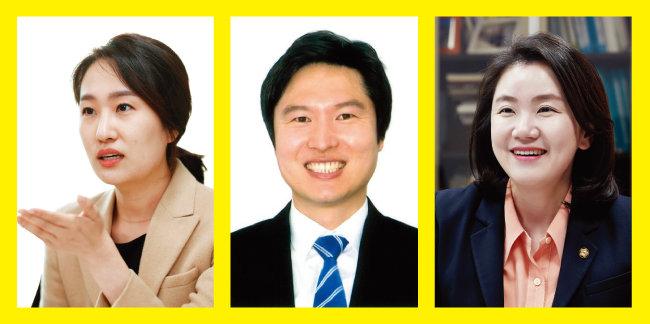 20대 국회에서 청년기본법 입법을 추진하고 있는 젊은 의원들. 왼쪽부터 더불어민주당 김수민·김해영 의원, 자유한국당 신보라 의원. [뉴스1]