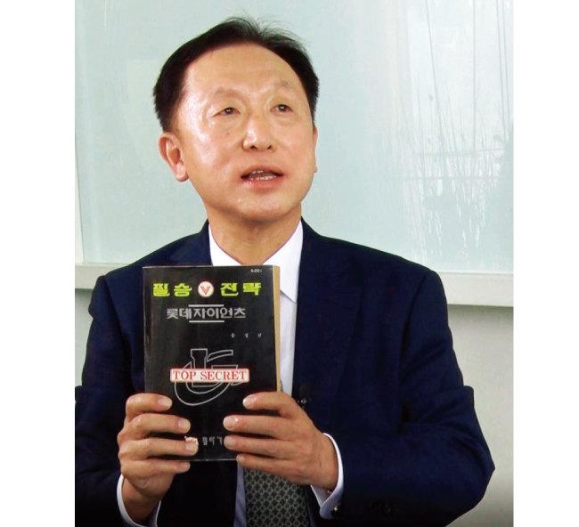 송정규 전 롯데 자이언츠 단장. [동아DB]