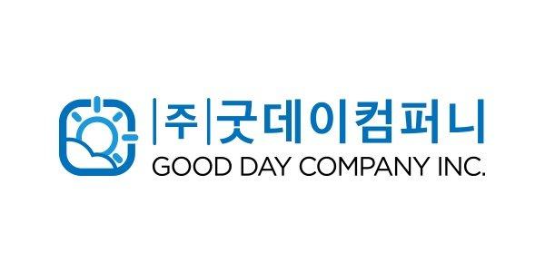 베트남 여행 전문 브랜드 '굿데이컴퍼니'