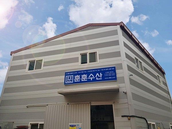 수산물 전문 브랜드 '훈훈수산'