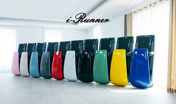 i-Runner, 렌탈 런닝머신 전문 브랜드