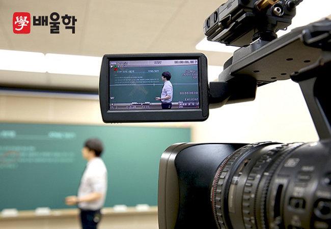 국가기술자격증 온라인 교육 브랜드 '배울학'