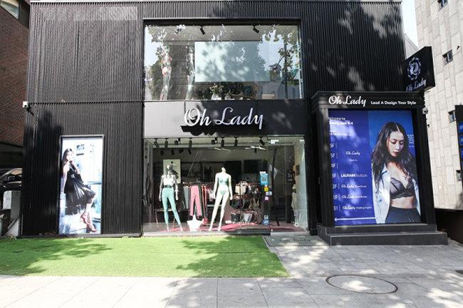 캐쥬얼 언더웨어 전문 브랜드 '오레이디'