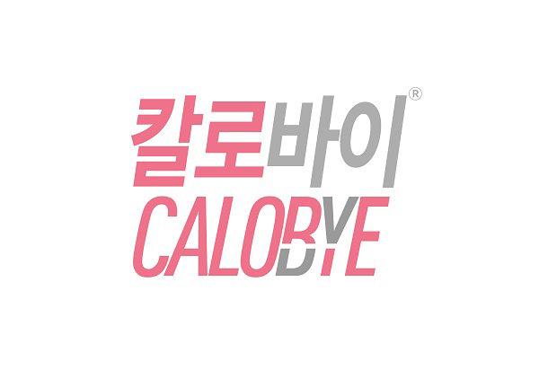 건강식품 브랜드 '칼로바이'