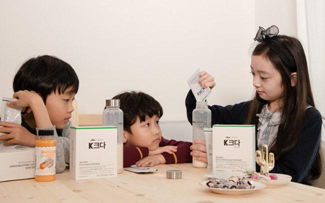셀큐브바이오, 청소년 성장식품 브랜드