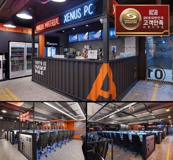 제너스PC(XenusPC), PC방 창업 브랜드