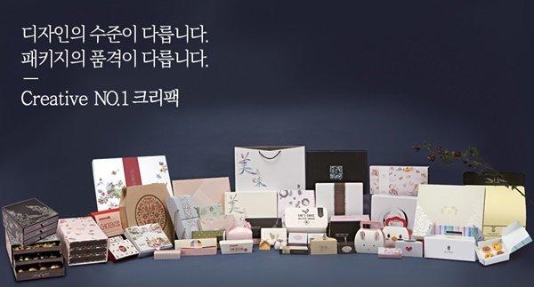 크리팩, 패키지 제작 전문 브랜드