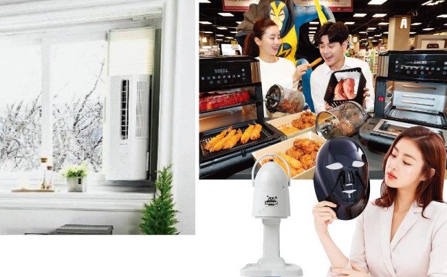 최근 홈족들에게 각광받고 있는 상품들. 중소기업 파세코의 실외기 설치가 필요 없는 창문형 에어컨, 이마트가 1인 가구를 겨냥해 저렴한 가격으로 출시한 '일렉트로맨 혼족 가전' 시리즈, 인터넷 쇼핑몰 옥션에서 판매량이 증가하고 있는 팥빙수 제조기와 LED마스크(왼쪽부터 시계 방향으로). [사진 제공 · 파세코, 김재명 동아일보 기자, 사진 제공 · 옥션]