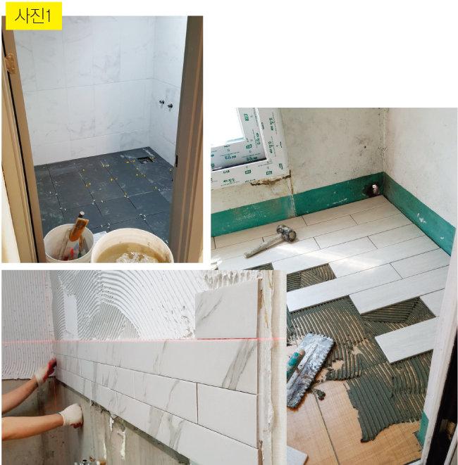 욕실과 주방 미드웨이, 발코니 바닥, 타일 작업 모습(위부터 시계 반대 방향으로). [사진 제공 · 남경엽]