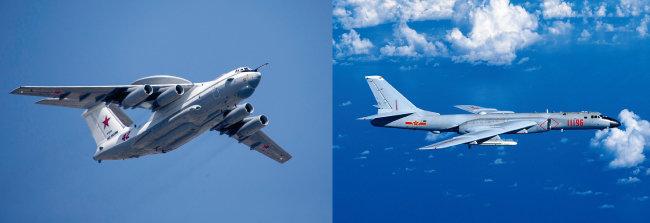 한국방공식별구역(KADIZ)를 침범한 TU-95MS 폭격기는 러시아가 보유한 전략폭격기 중 맏형 격이다(왼쪽). 역시 KADIZ를 침범한 H-6K 폭격기는 중국 공군 폭격기 중 가장 최신 개량형이다. [위키피디아, AP=뉴시스]