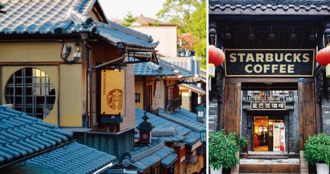 각 국가의 전통미를 잘 살린 일본 교토의 스타벅스 니넨자카점(왼쪽)과 중국 청두의 스타벅스 콴샹즈점. [신화=뉴시스]