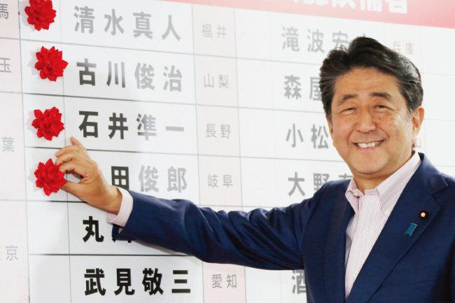 7월 21일 일본 참의원 선거에서 자민당-공명당 연정으로 과반 의석을 확보했지만 개헌안 발의에 필요한 의석 확보엔 실패한 아베 신조 총리. [AP=뉴시스]