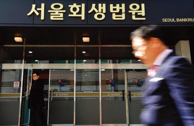 법인 및 개인의 파산·회생 사건을 신속하게 처리하기 위해 2017년 3월 개원한 서울회생법원. 올해 6월까지 서울회생법원에 신청된 법인파산 건수는 236건으로 전년 동기(189건) 대비 25% 늘었다. [뉴스1]