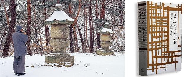 충남 보은 법주사 복천암에 있는 수암화상탑(신미) 부도와 등곡화상(학조) 부도(왼쪽). 박해진 작가의 '훈민정음의 길 : 혜각존자 신미 평전' [사진 제공 · 나녹]