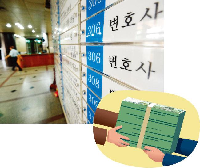 서울 서초구 서초동 법조타운 모습. [뉴스1]