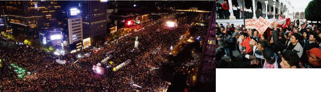 2016년 11월 12일 서울 광화문광장을 가득 채운 촛불시위집회 행렬(왼쪽)과 2011년  1월 23일 튀지니 수도 튀니스에서 열린 반정부시위. [신화=뉴시스]