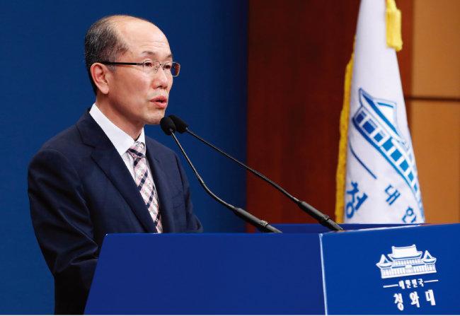 8월 22일 청와대 춘추관에서 김유근 국가안보실 제1차장이 한일 군사정보보호협정을 종료키로 했다고 발표했다. [뉴시스]
