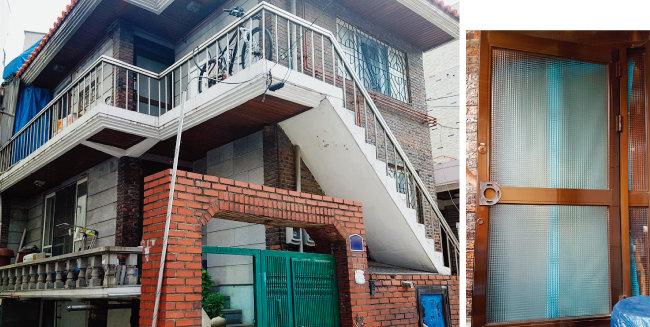 30년 된 다가구주택, 500만 원으로 환골탈태