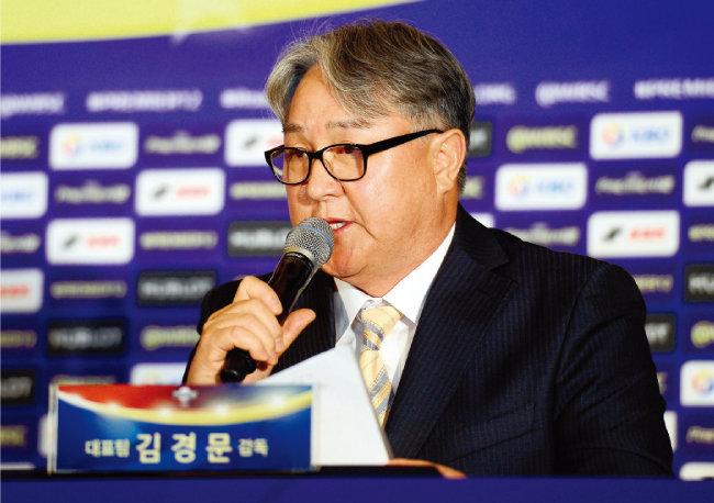2019 WBSC 프리미어12 한국  국가대표팀 감독을 맡은 김경문 전 NC 다이노스 감독. [동아DB]