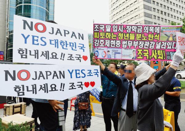 8월 28일 조국 후보자 인사청문회 준비 사무실이 마련된 서울 종로구 적선현대빌딩 앞에서 조 후보자 지지자와 보수단체 회원들이 피켓 신경전을 펼치고 있다. [뉴스1]