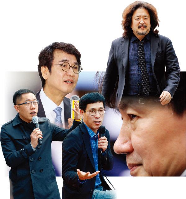 국정농단 사태 때 날카로운 비판으로 주목받았던 진보 논객들이 조국 법무부 장관 후보자를 둘러싼 각종 의혹에는 침묵으로 일관하거나 조 후보자를 두둔하고 있다. 진보 논객으로 알려진 유시민 사람사는세상 노무현재단 이사장, 김어준 딴지일보 총수, 진중권 동양대 교수, 그리고 진보 지지층 사이에서 개념 연예인으로 통하는 방송인 김제동(위 왼쪽부터 시계 방향으로). [뉴시스, 뉴스1]