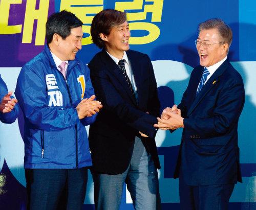 2017년 5월 대선 당시 문재인 대통령과 조국 전 청와대 민정수석(오른쪽에서 두 번째)이 경기 성남시 야탑역광장 유세장에서 만나 환하게 웃고 있다. [뉴시스]