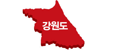 21대 총선 격전지③ 인천광역시 · 강원도 · 제주