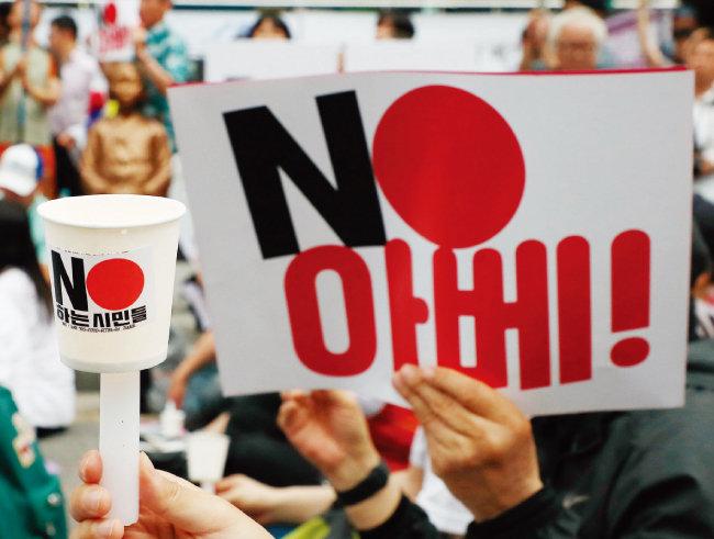 7월 20일 서울 종로구 옛 주한 일본대사관 앞에서 열린 일본 경제보복 규탄 집회에서 한 참석자가 'No 아베!'라고 적힌 손팻말을 들고 있다. [동아DB]
