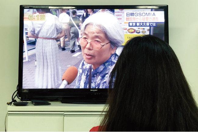 8월 23일 일본 도쿄에서 한 일본 시민이 한일 지소미아(GSOMIA·군사정보보호협정) 종료에 관한 TV 보도를 시청하고 있다. [뉴시스]