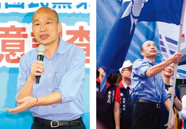 한궈위 가오슝 시장이 대만 국민당의 총통 후보로 선출된 후 소감을 밝히고 있다(왼쪽). 한궈위 가오슝 시장이 국민당 당기를 흔들고 있다. [CNA, 한궈위 페이스북]