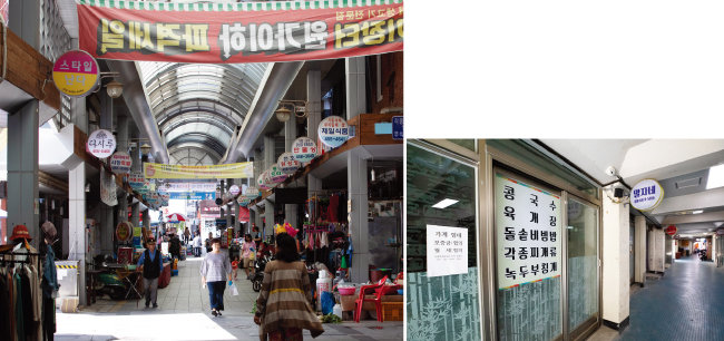 동송읍 전통시장(왼쪽)과 전통시장 곳곳에 새 임차인을 구하는 안내문이 붙어 있는 모습. [지호영 기자]