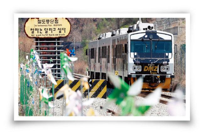 경기 연천군 신탄리역을 지나고 있는 평화열차 DMZ 트레인. [뉴시스]