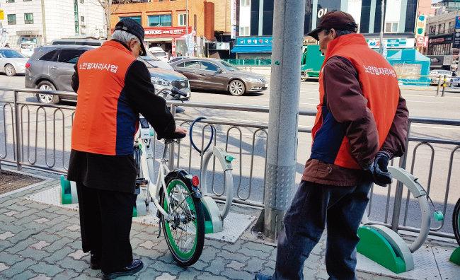 2월 서울 중구 신당동에 있는 공공자전거 '따릉이' 대여소에서 서울시 노인일자리사업에 참여한 노인들이 자전거를 관리하고 있다. [동아DB]
