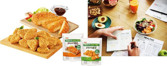 롯데푸드의 식물성 대체육류 브랜드 '엔네이처 제로미트'의 제품들. [사진 제공 · 롯데푸드, GettyImages]