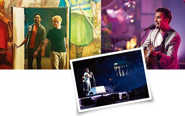 '비틀스 없는 세상'에서 비틀스 음악의 진가를 입증하는 영화 '예스터데이'. [사진 제공 · 유니버설 픽쳐스]