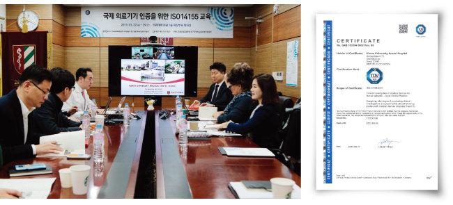 국제 의료기기 인증을 위한 ISO14155 교육 모습(왼쪽)과 '인증서