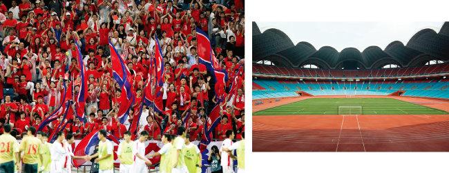 2011년 9월 2일 일본 사이타마스타디움2002에서 열린 2014 브라질 월드컵 아시아 지역 3차 예선 일본과 북한의 경기(왼쪽). 북한 능라도 5·1경기장 내부. [gettyimages, 동아DB]