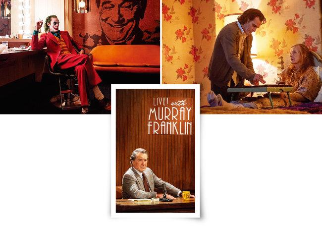 2019 베니스 국제영화제에서 황금사자상을 수상한 영화 '조커'의 장면들. [사진 제공 · ㈜워너 브러더스 코리아]