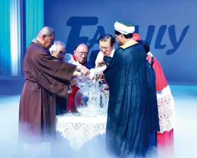 도쿠노 에이지 세계평화통일가정연합 일본회장 등 7대 종단 종교지도자들이 초종교 합수 의식을 거행하고 있다. [사진 제공 · 가정연합]