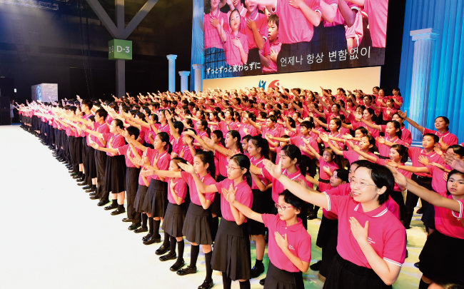 효정문화축복페스티벌에서 공연하고 있는 삼세대합창단. [사진 제공 · 가정연합]