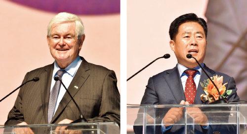 뉴트 깅리치 전 미국 하원의장 (왼쪽)과 자유한국당 김규환 의원. [사진 제공 · 가정연합]