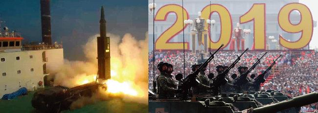 사거리 800km인 지대지탄도미사일 현무-2C. 미국은 이 미사일의 탄두 중량을 500kg으로 제한했는데, 2017년 문재인 정부는 1t으로 올리는 노력을 했다(성사 여부는 공개하지 않고 있음). 이 미사일의 탄두 중량 제한을 없앤다면 한국의 타격력은 월등히 강력해진다(왼쪽). 10월 1일 중국 베이징에서 열린 중국군 열병식. 중국은 미국을 때릴 수 있는 신형  대륙간탄도미사일(ICBM)을 공개했지만 중국의 힘은 중거리핵미사일에서 나오고 있다. [사진 제공 · 국방부, 신화=뉴시스]