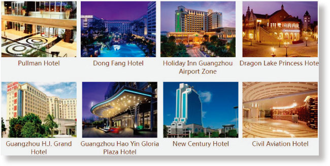 중국남방항공의 광저우 무료 환승 호텔. [중국남방항공 홈페이지]