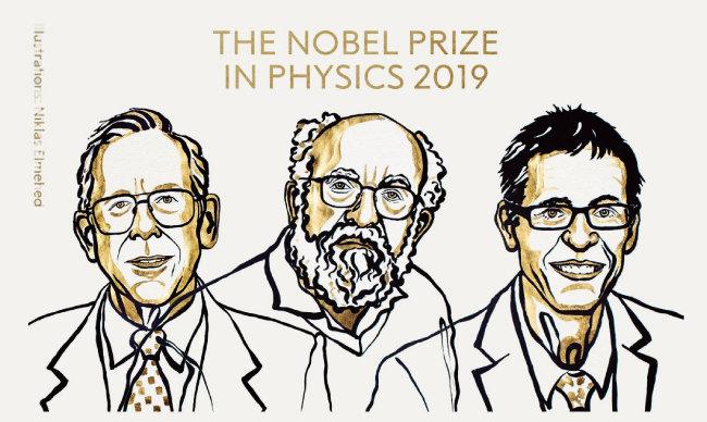 2019년 노벨물리학상 수상자. 왼쪽부터 제임스 피블스, 미셸 마요르, 디디에 쿠엘로. [ƒ노벨미디어]
